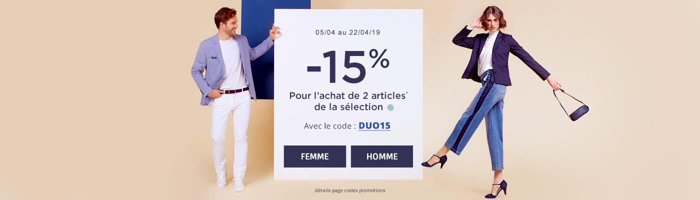3a15d48fa108 DES MARQUES ET VOUS - Marques de vêtements femme et homme